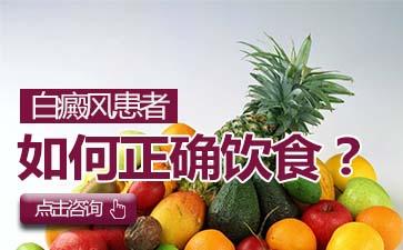 台州的治疗白癜风专科医院