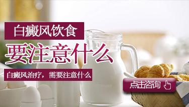 台州的白癜风医院哪家好