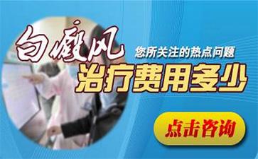 台州白癜风医院咨询