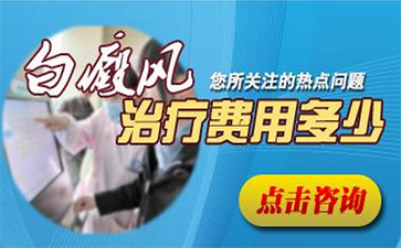 台州去哪看白癜风医院最好