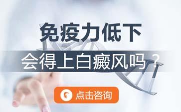 台州白癜风专业医院