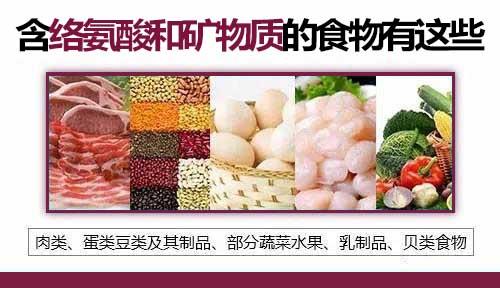 豆制品对白癜风治疗有帮助