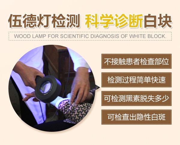 """8.11-12上海交通大学附属医院专家亲临中研,助力暑期""""告白"""""""