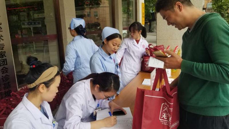 景宁县白癜风比较好的治疗方法