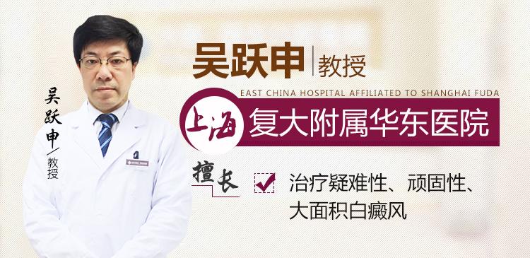 上海名医会诊中研,助力强化祛白公益援助计划